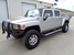 2010 Hummer H3 T Adventure 4:1 Transfer Case Locking Differential  - 0561  - Auto Drive Inc.