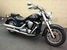2012 Yamaha Road Star XV17 S  - 12XV17-859  - Triumph of Westchester