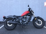 2017 Honda Rebel  - Triumph of Westchester