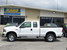 2005 Ford F-250 XLT 4WD SuperCab  - 505379  - Kars Incorporated - DSM