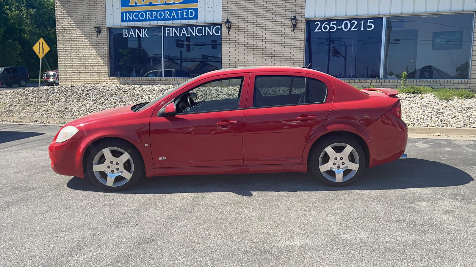 2006 Chevrolet Cobalt  - Kars Incorporated - DSM