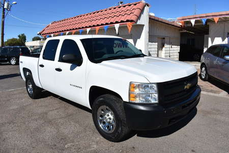 2010 Chevrolet Silverado 1500 Work Truck for Sale  - W21853  - Dynamite Auto Sales