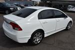 2009 Honda Civic  - Dynamite Auto Sales