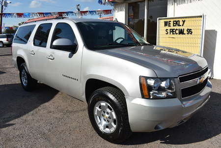 2008 Chevrolet Suburban LT w/2LT for Sale  - W19103  - Dynamite Auto Sales