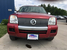 2006 Mercury Mountaineer PREMIER AWD  - 101518  - MCCJ Auto Group