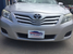 2010 Toyota Camry BASE  - 101624  - MCCJ Auto Group