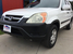 2004 Honda CR-V EX 4WD  - 101680  - MCCJ Auto Group