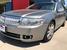 2008 Lincoln MKZ 4D  - 102784  - MCCJ Auto Group
