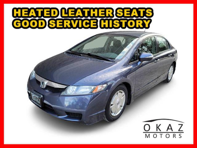 2009 Honda Civic Hybrid  - Okaz Motors