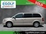 2013 Chrysler Town & Country Touring  - 30097A  - Egolf Hendersonville Used
