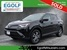 2016 Toyota Rav4 LE AWD  - 7706  - Egolf Hendersonville Used