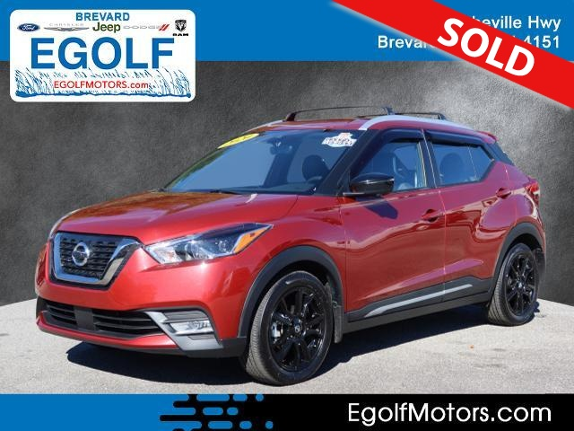 2020 Nissan Kicks  - Egolf Motors