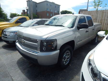 2007 Chevrolet Silverado 1500 LS for Sale  - 706835  - Premier Auto Group