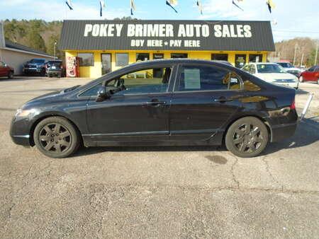 2008 Honda Civic  for Sale  - 7373  - Pokey Brimer