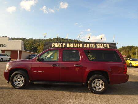 2007 Chevrolet Suburban  for Sale  - 7551  - Pokey Brimer