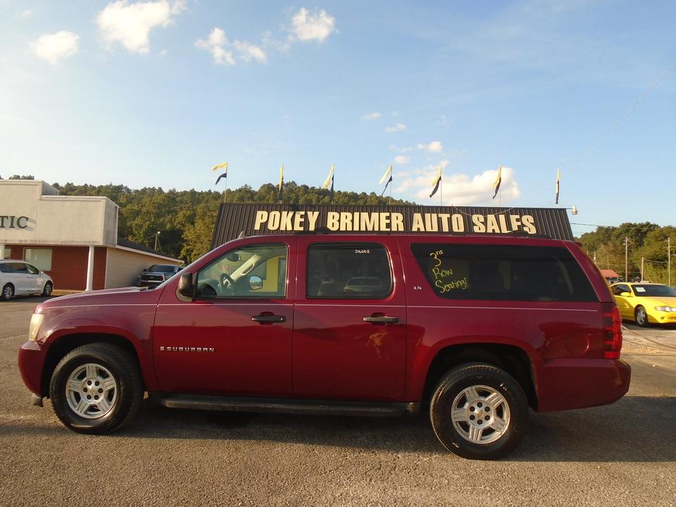 2007 Chevrolet Suburban  - 7551  - Pokey Brimer