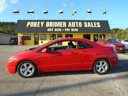 2007 Honda Civic  for Sale  - 7312  - Pokey Brimer