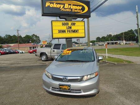 2012 Honda Civic  for Sale  - 7354  - Pokey Brimer