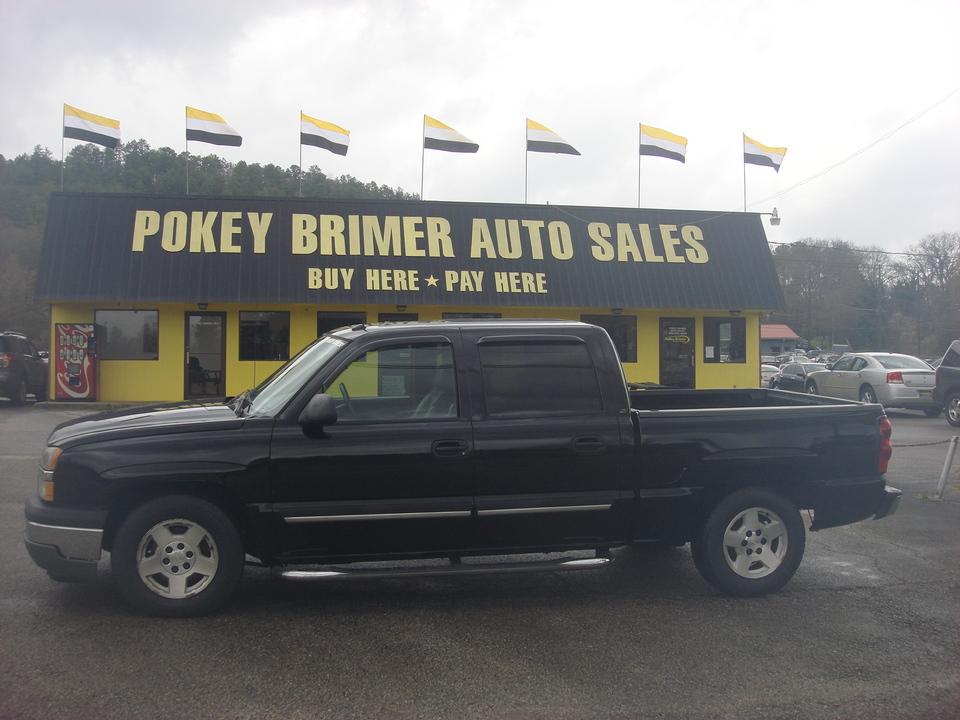 2005 Chevrolet Silverado 1500  - 7185  - Pokey Brimer