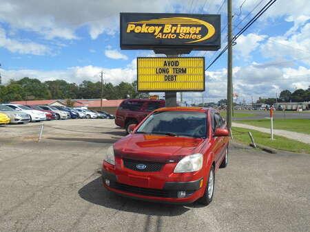 2006 Kia Rio  for Sale  - 7516  - Pokey Brimer