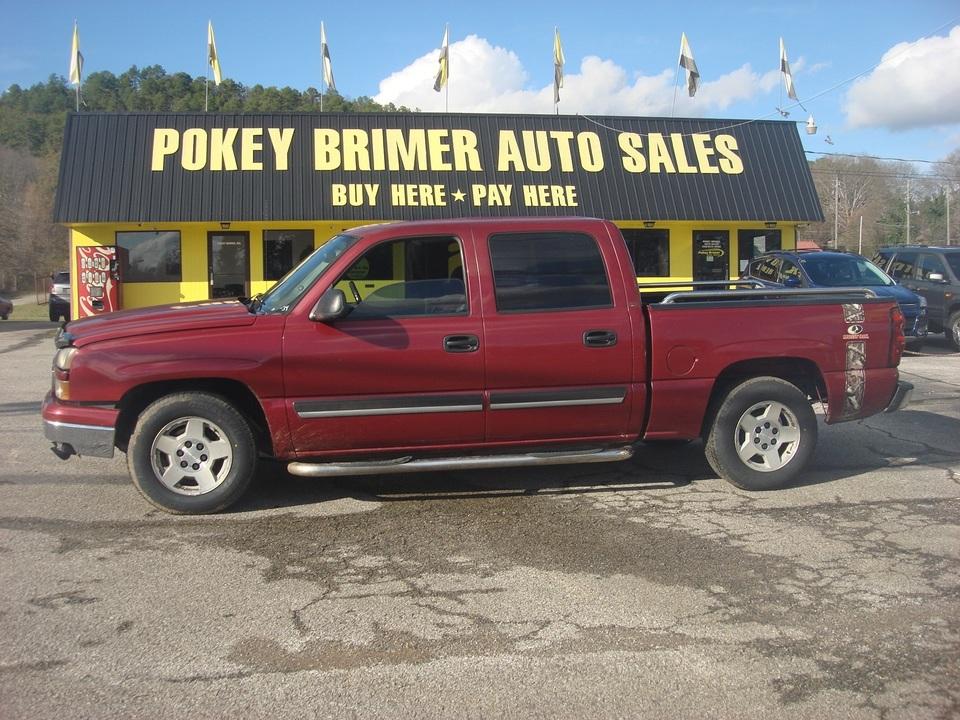 2006 Chevrolet Silverado 1500  - 6971  - Pokey Brimer