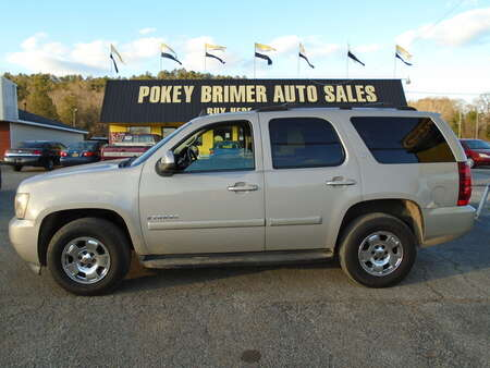 2007 Chevrolet Tahoe  for Sale  - 7455  - Pokey Brimer