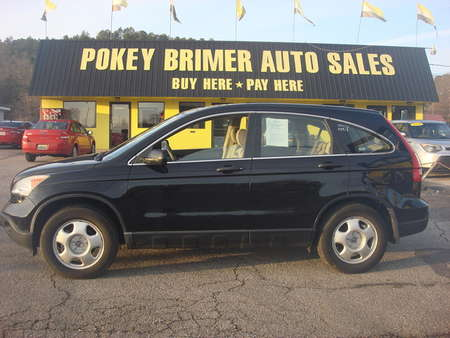 2009 Honda CR-V  for Sale  - 7121  - Pokey Brimer