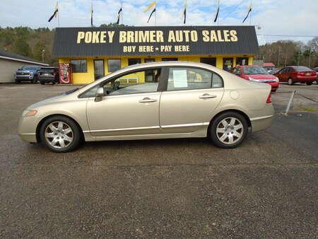 2008 Honda Civic  for Sale  - 7330  - Pokey Brimer