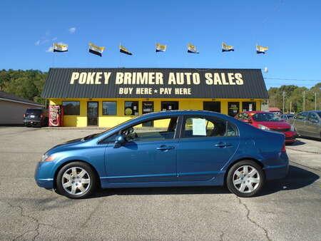 2007 Honda Civic  for Sale  - 7327  - Pokey Brimer