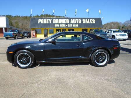 2013 Chevrolet Camaro  for Sale  - 7032  - Pokey Brimer