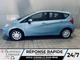 Thumbnail 2015 Nissan Versa Note - Blainville Chrysler