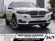 Thumbnail 2017 BMW X5 - Desmeules Chrysler