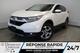 Thumbnail 2017 Honda CR-V - Blainville Chrysler