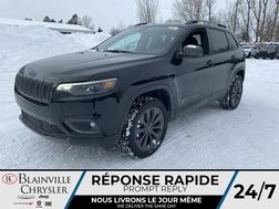 2021 Jeep Cherokee * APPLE CARPLAY * CAM RECUL * TOIT PANO * GPS  - BC-21187  - Blainville Chrysler