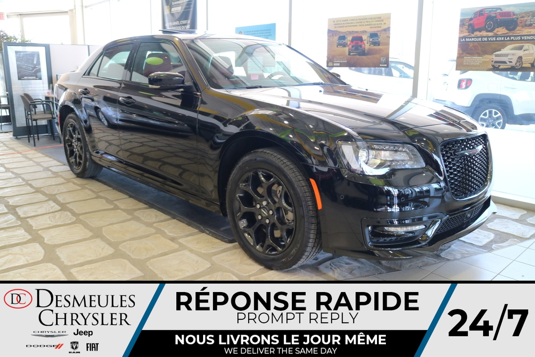 2021 Chrysler 300  - Desmeules Chrysler