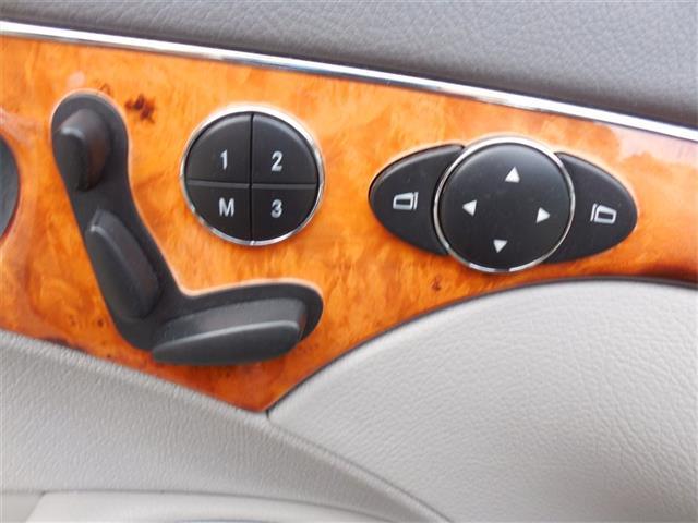2006 Mercedes-Benz E-Class  - Autoplex Motors