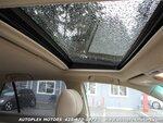 2009 Lexus RX 350  - Autoplex Motors