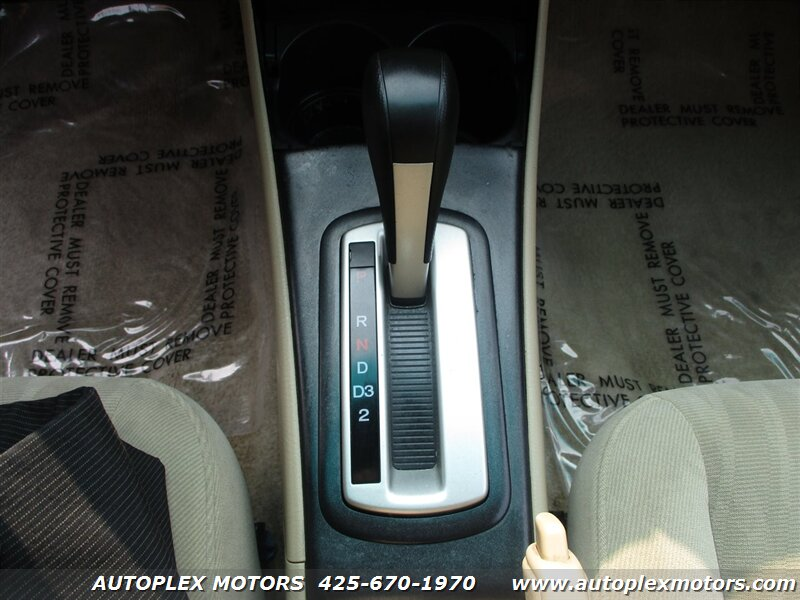 2003 Honda Civic  - Autoplex Motors