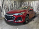 Thumbnail 2019 Chevrolet Cruze - Alliance Ford
