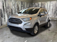 Thumbnail 2020 Ford EcoSport - Alliance Ford