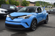 Thumbnail 2019 Toyota C-HR - Alliance Ford