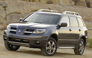 2006 Mitsubishi Outlander LS  for Sale  - 12047  - Autoplex Motors