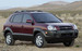2008 Hyundai Tucson GLS  - R5193A  - Fiesta Motors