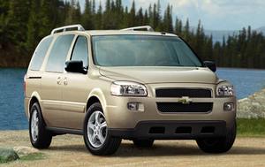 2007 Chevrolet Uplander LS  for Sale  - 209104T  - Car City Autos
